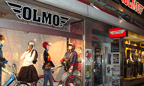 Store Olmo